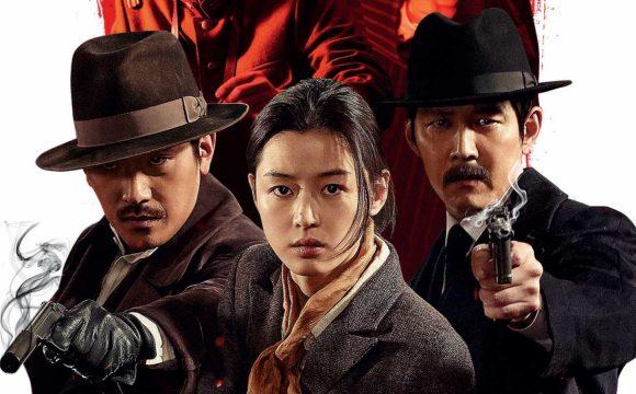 El cine asiático ha llegado al catálogo de VodafoneTV