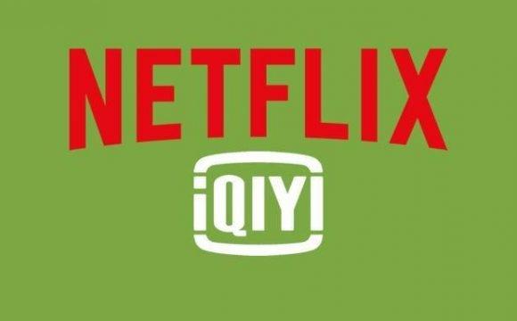 iQIYI le ha robado los derechos de Jirisan a Netflix