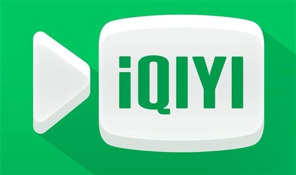 iQiYi comenzará a producir dramas coreanos