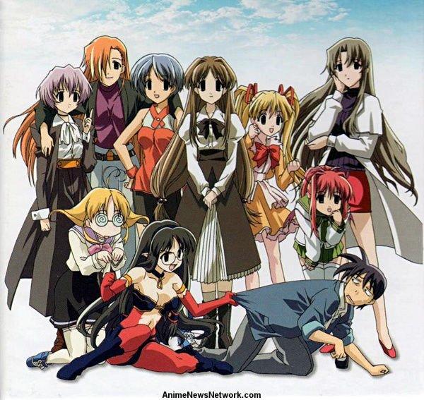 Jonu Play nos traen de vuelta el anime clásico Happy Lesson