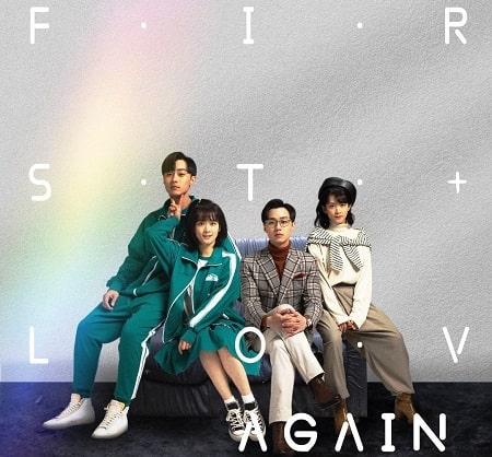 iQIYI nos trae el tráiler del nuevo CDrama First Love Again