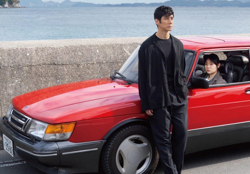 Filmin adquiere los derechos de la película japonesa Drive My Car